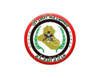 Ministry of Defence, Iraq