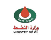 Ministry of Oil and Minerals, Iraq